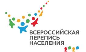 баннер для перехода на сайт переписи населения www.strana2020.ru
